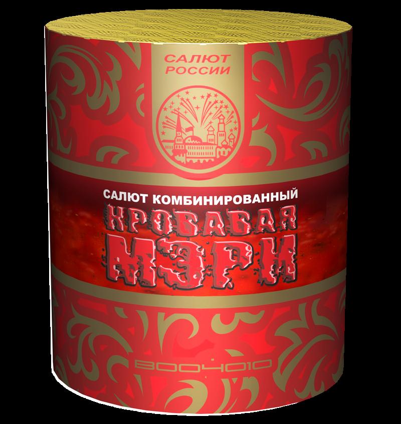 КупиКупон – купить купоны на скидку в Твери Скидочные