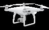 Квадрокоптер DJI Phantom 4 Pro (к) - купить (заказать), узнать цену - Охотничий супермаркет Стрелец г. Екатеринбург