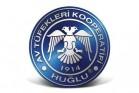 HUGLU - купить (заказать), узнать цену - Охотничий супермаркет Стрелец г. Екатеринбург
