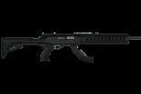 CZ 512 Tactical к.22LR самозарядный карабин - купить (заказать), узнать цену - Охотничий супермаркет Стрелец г. Екатеринбург