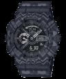 Часы CASIO G-SHOCK GA-110TP-1A - купить (заказать), узнать цену - Охотничий супермаркет Стрелец г. Екатеринбург