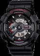 Часы CASIO G-SHOCK GA-110-1A - купить (заказать), узнать цену - Охотничий супермаркет Стрелец г. Екатеринбург