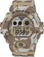 Часы CASIO G-SHOCK GD-X6900MC-5E - купить (заказать), узнать цену - Охотничий супермаркет Стрелец г. Екатеринбург