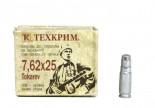 Патрон к.7,62х25 FMJ43 Техкрим 1уп/20шт - купить (заказать), узнать цену - Охотничий супермаркет Стрелец г. Екатеринбург