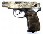 Пистолет пневматический МР-654 К-23 камуфляж  - купить (заказать), узнать цену - Охотничий супермаркет Стрелец г. Екатеринбург