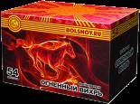 Салют Огненный вихрь  3/1 - купить (заказать), узнать цену - Охотничий супермаркет Стрелец г. Екатеринбург
