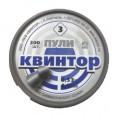 """Пуля """"Квинтор"""" (300 шт.) оживальная головка - купить (заказать), узнать цену - Охотничий супермаркет Стрелец г. Екатеринбург"""