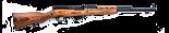 ОП СКС к.7,62х39 с боковой планкой - купить (заказать), узнать цену - Охотничий супермаркет Стрелец г. Екатеринбург