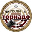 """Пуля """"Торнадо"""" (300 шт.) - купить (заказать), узнать цену - Охотничий супермаркет Стрелец г. Екатеринбург"""