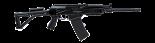 Вепрь Молот ВПО-205-00 L430 - купить (заказать), узнать цену - Охотничий супермаркет Стрелец г. Екатеринбург