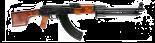 ММГ РПКС-74 шпон скл/прикл. б/пл ВПО-914 - купить (заказать), узнать цену - Охотничий супермаркет Стрелец г. Екатеринбург