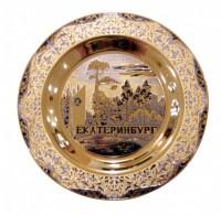 Тарелка140мм.Екатеринбург(никель,чернение,золото)