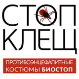 БИОСТОП - купить (заказать), узнать цену - Охотничий супермаркет Стрелец г. Екатеринбург