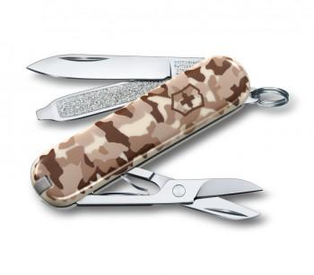 Нож 0.6223.941 брелок, песочный камуфляж - купить (заказать), узнать цену - Охотничий супермаркет Стрелец г. Екатеринбург