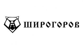 МАСТЕРСКАЯ ШИРОГОРОВЫХ - купить (заказать), узнать цену - Охотничий супермаркет Стрелец г. Екатеринбург