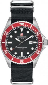 Часы Swiss Military 06-4279.04.007.04 - купить (заказать), узнать цену - Охотничий супермаркет Стрелец г. Екатеринбург