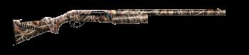 Benelli M2 Camo Max5 71 - купить (заказать), узнать цену - Охотничий супермаркет Стрелец г. Екатеринбург