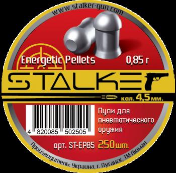 Пульки STALKER Energetic Pellets, калибр 4,5мм., вес 0,85г. (250 шт./бан.) - купить (заказать), узнать цену - Охотничий супермаркет Стрелец г. Екатеринбург