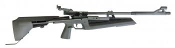 МР-61-09 к.4,5 винтовка пнвматическая - купить (заказать), узнать цену - Охотничий супермаркет Стрелец г. Екатеринбург