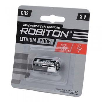 Аккумулятор ROBITON PROFI R-CR2-BL1 CR2 - купить (заказать), узнать цену - Охотничий супермаркет Стрелец г. Екатеринбург