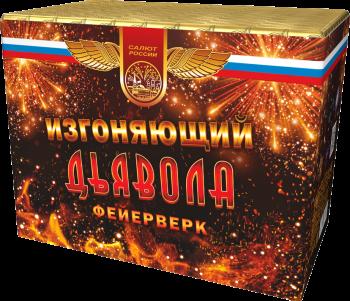 Салют Изгоняющий дьявола 4/1 - купить (заказать), узнать цену - Охотничий супермаркет Стрелец г. Екатеринбург