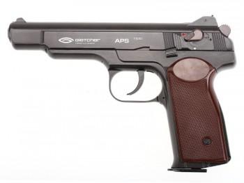 Пистолет пневматический Gletcher APS NBB (Стечкина) - купить (заказать), узнать цену - Охотничий супермаркет Стрелец г. Екатеринбург