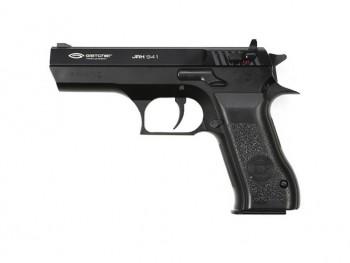 Пистолет пневматический Gletcher JRH 941 - купить (заказать), узнать цену - Охотничий супермаркет Стрелец г. Екатеринбург