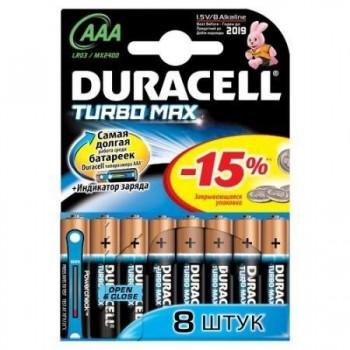 Э/п Duracell Turbo MAX LR03/286 BL8 - купить (заказать), узнать цену - Охотничий супермаркет Стрелец г. Екатеринбург