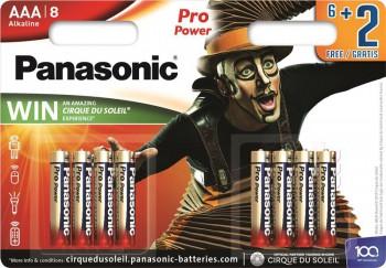 Э/п Panasonic Pro Power LR3/286 8BL 6+2F Cirque du Soleil - купить (заказать), узнать цену - Охотничий супермаркет Стрелец г. Екатеринбург