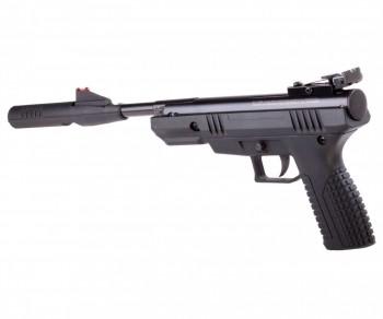 Пистолет пневматический Crosman Benjamin Trail NP кал.4,5мм - купить (заказать), узнать цену - Охотничий супермаркет Стрелец г. Екатеринбург