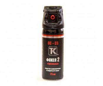 Средство самообороны Факел2 флип-топ 75 мл - купить (заказать), узнать цену - Охотничий супермаркет Стрелец г. Екатеринбург