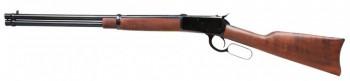 """Rossi карабин модель 92 калибр 44 Magnum 20"""" вороненая сталь - купить (заказать), узнать цену - Охотничий супермаркет Стрелец г. Екатеринбург"""
