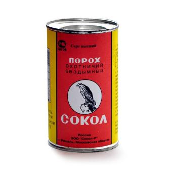 Порох Сокол (250гр) - купить (заказать), узнать цену - Охотничий супермаркет Стрелец г. Екатеринбург