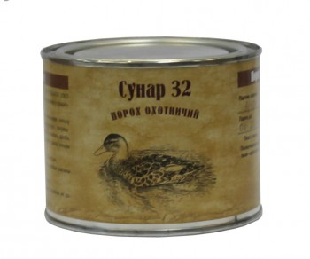Порох Сунар 32 (250гр) - купить (заказать), узнать цену - Охотничий супермаркет Стрелец г. Екатеринбург