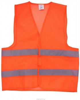 Жилет Сигнальный (Оранжевый) - купить (заказать), узнать цену - Охотничий супермаркет Стрелец г. Екатеринбург