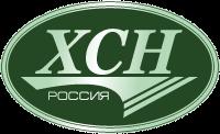 ХСН - купить (заказать), узнать цену - Охотничий супермаркет Стрелец г. Екатеринбург