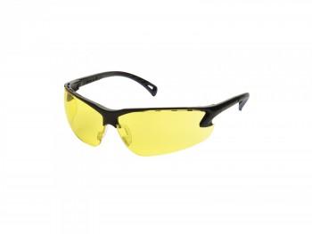 Очки защитные ASG регулируемые дужки Yellow 17005 - купить (заказать), узнать цену - Охотничий супермаркет Стрелец г. Екатеринбург