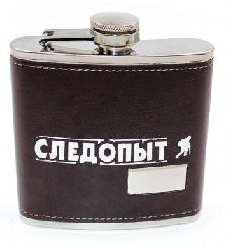 Фляжка «СЛЕДОПЫТ - Browny » в кожаном оплете, 180 мл - купить (заказать), узнать цену - Охотничий супермаркет Стрелец г. Екатеринбург