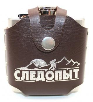 Фляжка «СЛЕДОПЫТ - Freezly» в кожаном чехле, 180 мл - купить (заказать), узнать цену - Охотничий супермаркет Стрелец г. Екатеринбург