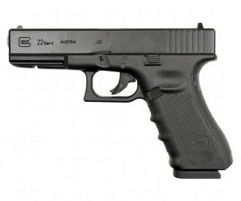 Пистолет пневм. Umarex Glock 22 кал.4,5мм - купить (заказать), узнать цену - Охотничий супермаркет Стрелец г. Екатеринбург