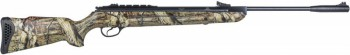Винтовка пневм. Hatsan 125 Camo (переломка, пластик), кал.4,5 мм - купить (заказать), узнать цену - Охотничий супермаркет Стрелец г. Екатеринбург