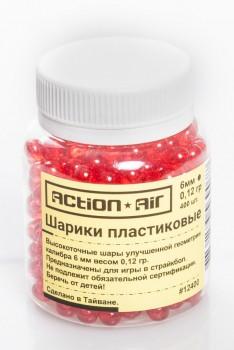 Шарики пластиковые ActionAir 0.12 гр (400 шт) - купить (заказать), узнать цену - Охотничий супермаркет Стрелец г. Екатеринбург