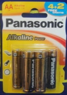 Э/п Panasonic Alkaline Power LR03/286 BL4+2 - купить (заказать), узнать цену - Охотничий супермаркет Стрелец г. Екатеринбург