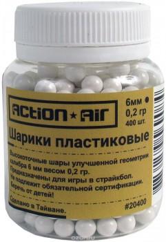 Шарики пластиковые ActionAir 0.2 гр (400 шт) - купить (заказать), узнать цену - Охотничий супермаркет Стрелец г. Екатеринбург