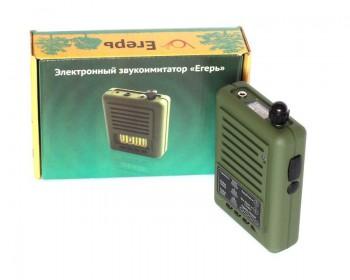 Звукоимитатор электронный Егерь-56D зеленый - купить (заказать), узнать цену - Охотничий супермаркет Стрелец г. Екатеринбург
