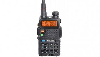 Радиостанция Baofeng UV-5R - купить (заказать), узнать цену - Охотничий супермаркет Стрелец г. Екатеринбург