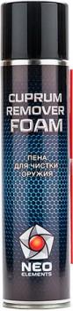 Пена для чистки оружия CP FOAM,400 мл - купить (заказать), узнать цену - Охотничий супермаркет Стрелец г. Екатеринбург