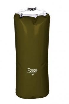 Гермомешок 80 л.(упаковка) - купить (заказать), узнать цену - Охотничий супермаркет Стрелец г. Екатеринбург