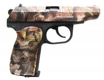МР-654 К-23 пистолет пневматический камуфляж обновленная рукоять - купить (заказать), узнать цену - Охотничий супермаркет Стрелец г. Екатеринбург