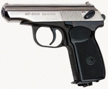 МР-654 К белый с обновленной рукояткой, в коробке - купить (заказать), узнать цену - Охотничий супермаркет Стрелец г. Екатеринбург